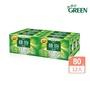 【Green綠的】藥皂80g*6入組_ 2組裝(乙類成藥)