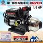 木川泵浦 KQ200 電子穩壓馬達 (東元馬達) 。1/4HP 靜音加壓機 穩壓機。低噪音。