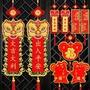 ☸☾2020年鼠年醒獅絨布掛飾揮春對聯中國結掛件客廳新年春節裝飾用品