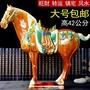 熱銷好品質-包郵唐三彩馬陶瓷馬擺件國禮大馬工藝禮品客廳裝飾品風水旺財擺件