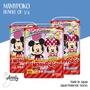 MamyPoko Diapers ❤ Carton Sale / Japan / Tape M`L / Pants L`XL`XX