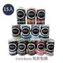 L. Erickson 粗款 彈力髮圈桶 15入 不咬頭髮 髮飾界LV 美國代購 正品 綠寶貝