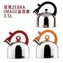 🌟公司貨附發票🌟斑馬ZEBRA 不鏽鋼 IMAGE形象粉彩笛音壺 3.5L 煮水壺 茶壺 琴音壺 笛音壺