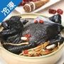 【饗城】鹿茸烏骨雞湯2200g±5%/袋