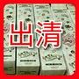 7-11卡娜赫拉雨傘 夢遊仙境💖化妝包🔥雨傘桃色有貨🔥