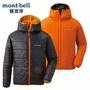 【【蘋果戶外】】mont-bell 1101409 GM/PS 灰/橙 男 雙面穿化纖外套 日本 THERMALAND PARKA 超輕 保暖 防潑水 可機洗 羽絨外套替代品