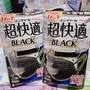 【現貨】Lai Yo日本代購🌸超快適口罩5入