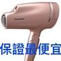 $4390🔥🔥🔥國際牌EH-CNA9B吹風機  純正日本帶回