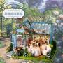 袖珍屋娃娃屋Diy小屋薔薇庭園茶屋手工製作小房子模型拼裝玩具