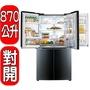 《可議價85折》LG【GR-DBF80G】870公升門中門對開冰箱