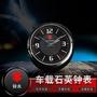 鈴木 全系SUZUKI Swift SX4 IGNIS 創意夜光車載數字時間時鐘儀錶臺 出風口電子表石英表 汽車內飾擺件