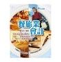 《餐旅業會計(二版一刷)》ISBN:9577844014│華立圖書│鄭佳欣│九成新