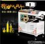 榨油機 家用花生榨油機不銹鋼商用中型小型全自動香油機冷熱炸油機MKS 瑪麗蘇
