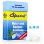 【現貨在台,快速寄出】德國 ChinaOel 百靈油 喉糖(無糖) (40g)百靈油潤喉糖 百靈油喉糖