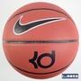 【教練先生】NIKE KD 籃球 水泥悍將 專業籃球 合成皮 十字文 標準7號 戶外籃球 BB0626-855(220元)