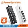 【PowerSync 群加】5開5插防雷擊旋轉插座延長線/1.8m/2色(TS5X0018)
