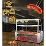 幸福特賣烤腸機小型七管十管烤香腸熱狗機雙層全自動雙控(七管帶門帶架)