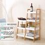 {新品現貨}客廳陽臺宜家置物架落地多層收納架臥室簡易書架梯形架子特價木質