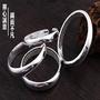 銀飾小舖純銀999素面心經手環