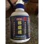 好環境(噴蟑螂螞蟻)小瓶250ml