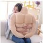 卡通肌肉男公仔毛絨玩具胸肌肌肉男朋友抱枕沙發枕頭辦公室午睡枕