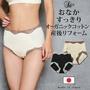 """在正常寬度,產後短褲,短褲的有機棉肚皮舉行定期短日本 / 內層 / 塑身內衣。"""" Sweet Mommy"""