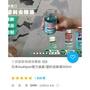 日本  油漆、塗料去除液  300ml