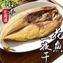 【鮮綠生活】北海道花魚一夜干
