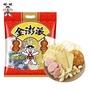 【旺旺】金彭派 仙貝雪餅小饅頭雪餅仙貝酥厚燒紅麴浪味仙 綜合包 大禮包 小包裝