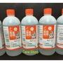 生發 藥用酒精清菌酒精75% 500ml-24罐