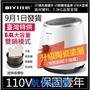 代購 比依臺灣110V 七代空氣炸鍋 陶瓷塗層 大容量6.4lL智慧無油烟   薯條機 電炸鍋 氣炸鍋
