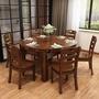 實木餐桌椅組合現代簡約 餐桌 伸縮折疊圓桌小戶型6/10人家用飯桌