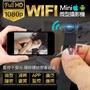 4k畫質清晰觀看 遠程監看 無線 wifi 網路攝影機 監視器 微型攝影機 密錄器 針孔攝影機 秘錄器 偷拍 0