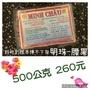 越南 明珠腰果  500公克