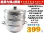 廚房大師-萬用蒸籠組28cm 蒸籠層 可當湯鍋 火鍋 小火鍋 蒸鍋 下殺:399元