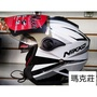 NIKKO N553#1 雙鏡 彩繪 白黑 3/4半罩式安全帽