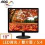 AOC  正19型IPS液晶螢幕(5:4) I960Srda