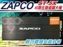 九九汽車音響【ZAPCO】ST-5X 五聲道擴大機.內建高/低通電子分音器.大功率.全台各店.公司貨.