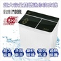 【IDEAL 愛迪爾】5.5kg 超大容量 鋼化玻璃 洗脫兩用 迷你雙槽洗衣機(E0740B 大黑鑽 )