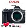 Canon EOS R 單機身 公司貨 全新 免運 送鏡頭轉接環 2019.12.31止 防塵防水滴設