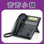 NEC SL2100 IP7WW-12TXH-A1 12鍵多功能融合式話機 含稅