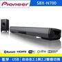 先鋒Pioneer 無線網路前置揚聲器系統(SBX-N700)