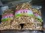 【原始小舖】原始點 內熱源補給 竹薑片 (乾薑片) 600公克±10公克