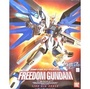 【我愛鋼彈】120463 1/60 REAL DETAIL FREEDOM GUNDAM 自由鋼彈