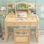 書桌實木兒童學習桌可升降小孩書桌松木小學生課桌椅家用寫字桌椅套裝