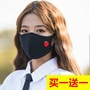 保暖口罩女學生韓版冬季情侶時尚可愛純棉易不織布口罩 口罩 多色口罩 成人口罩 拋棄口罩 防塵口罩 口罩布套 純棉