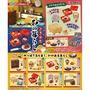 Re-ment 盒玩 日本美好生活 日式生活 用品 單售共8款 可挑款