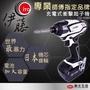 附發票日本伊藤ITO-0390暴力型18V 充電式衝擊起子機 雙4A電池 電鑽 扭力120KG鐵工師傅最愛來電3800