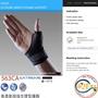§成隆體育§ LP 563CA 高透氣型 拇指支撐護腕 護腕 支撐型 拇指 腕部 手腕 護具 563 CA 公司貨附發票