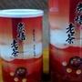 炭焙老茶【好喝不礙胃】